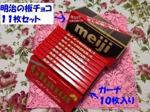 IMG_4275.jpg