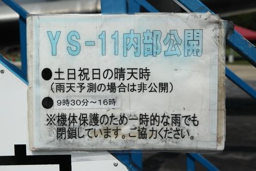 各務原_ys_04