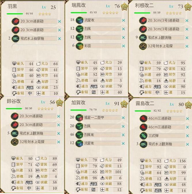 Baidu IME_2014-5-24_8-45-20