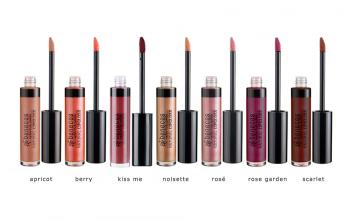 benecos_lipgloss_all_Color_convert_20140811231737.jpg
