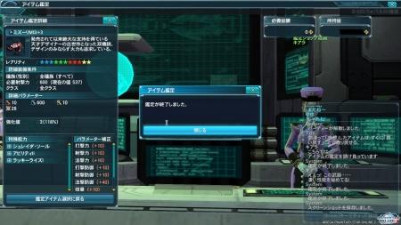 EX産SW鑑定 ミズーリM13