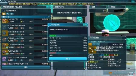 ★12エーデル・アーロ6s