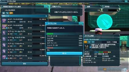 サイキ5sセット(射撃)