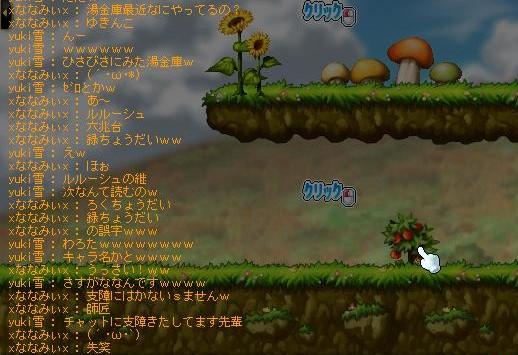 Maple140314_233411.jpg