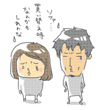 20140705_06.jpg
