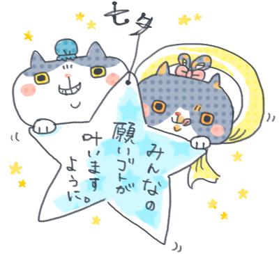 20140707_02.jpg