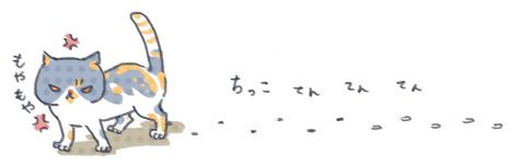 20140729_06.jpg