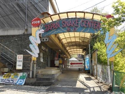 140503_ジャパンスネークセンター入場口