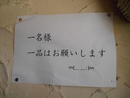 140514_鶴商文庫_5