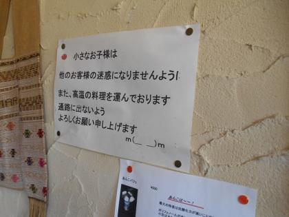 140514_鶴商文庫_6