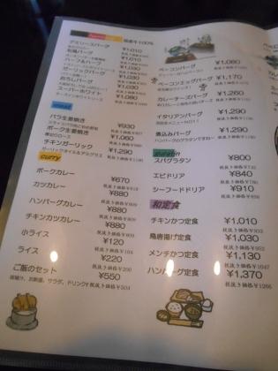 140514_鶴商文庫_13