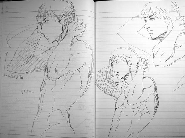 一発描き練習2