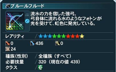 2014-02-28-052119.jpg