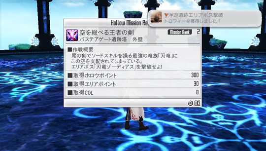2014-05-09-133443.jpg