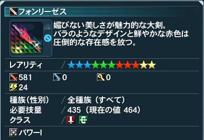 2014-08-01-190141.jpg