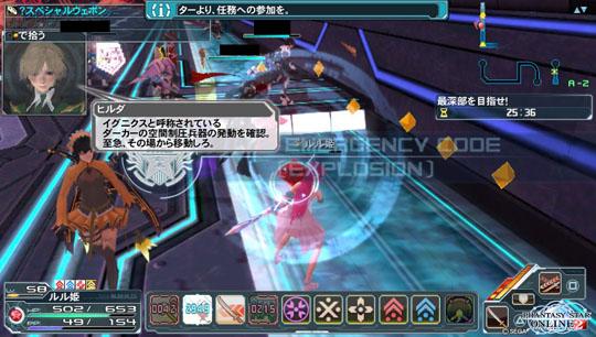 2014-08-04-190556.jpg