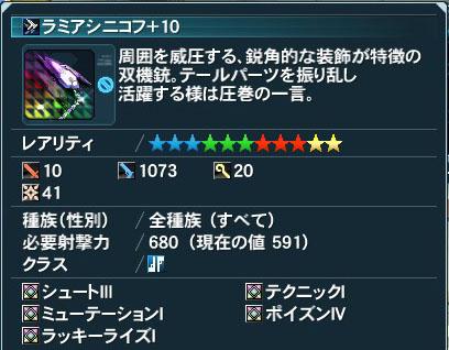 2014-09-04-121539.jpg