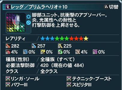 2014-09-04-225353.jpg
