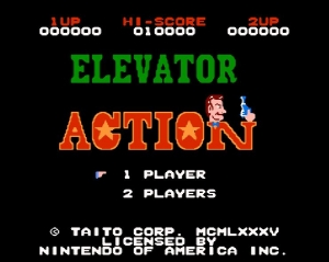 エレベーターアクション02