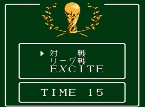 エキサイティングサッカー コナミカップ03