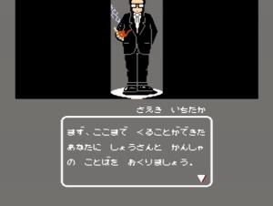 殺意の階層07
