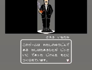 殺意の階層08