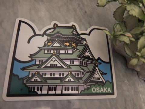 大阪城はがき