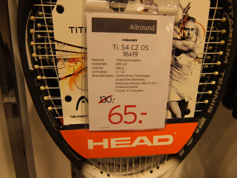 テニスラケット4