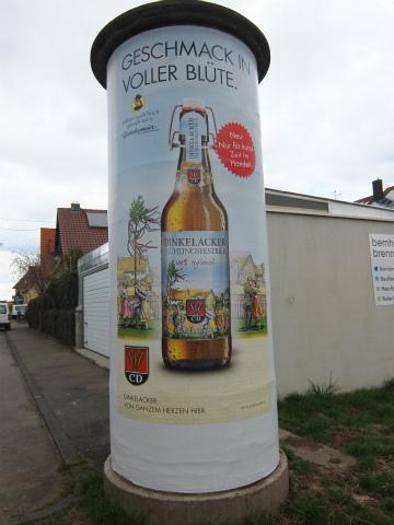 春祭りビール