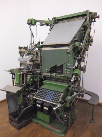 古い印刷機2
