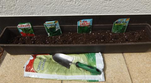 家庭菜園2014-2