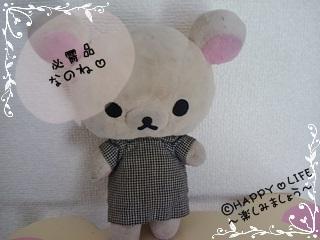 ちこちゃん日記★179★マスクケース-1