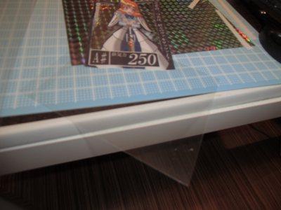 CIMG0034.jpg