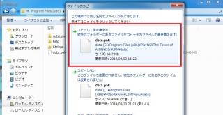 japanease11.jpg