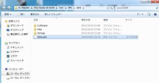 japanease9.jpg