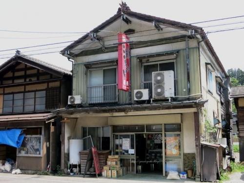 星長豆腐店