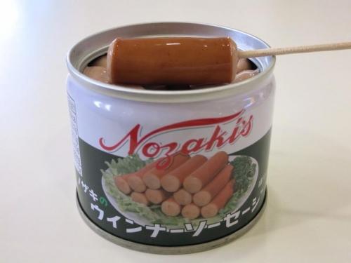 ノザキウインナー缶