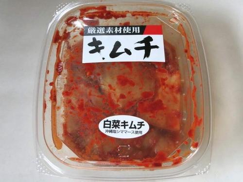 白菜キムチ1