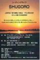 CCI20140813_00000「おたふく」山本周五郎リーディングポストカード2