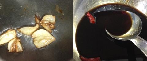 ごぼうの香酢漬け