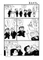 ゲイ・デブ・コンサンプル1