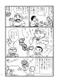ゲイ・デブ・コンサンプル2