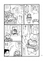 ゲイ・デブ・コンサンプル3