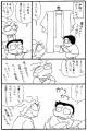 kimonootenitirann