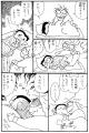 okikawahikka