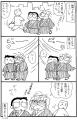 wafukukazekami