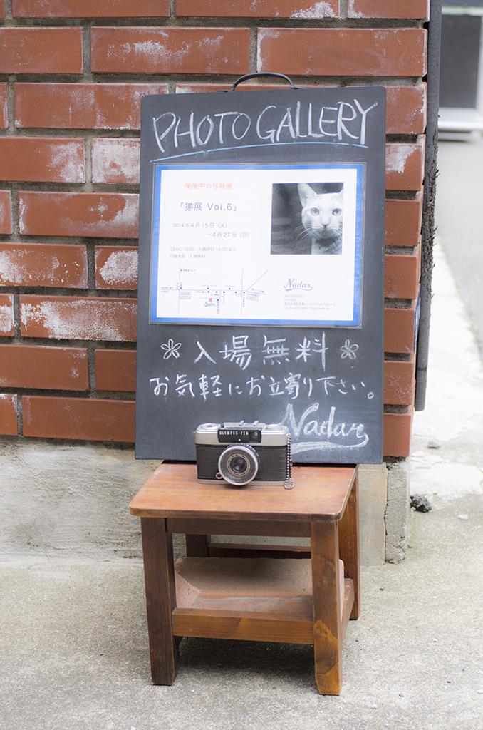 20140422_blog_i4.jpg