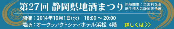 zizakematsuri2014_s_banner.jpg