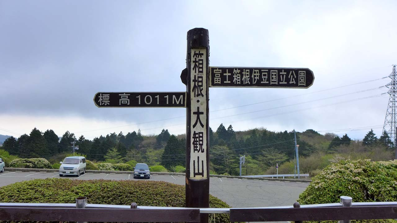 03daikanyama.jpg