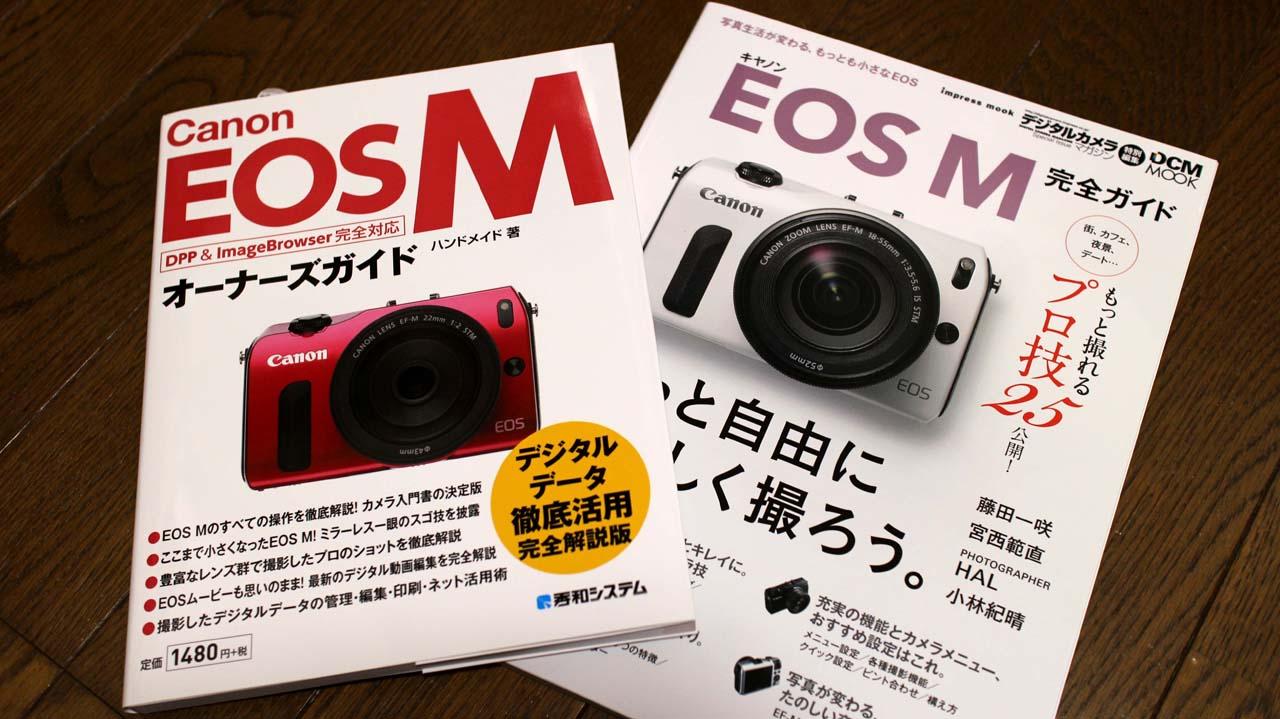 EOSM02.jpg